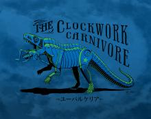 The Clockwork Carnivore in Blue